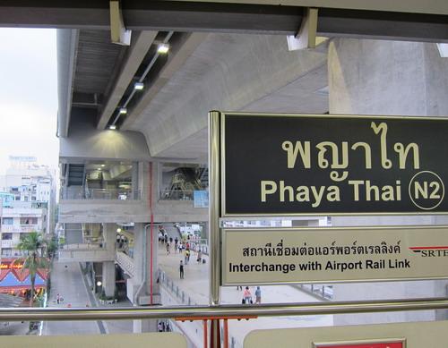 1-2011 Mar phayatai  09