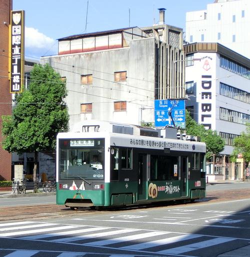 18-Matsuyama 03