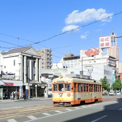 18-Matsuyama 02