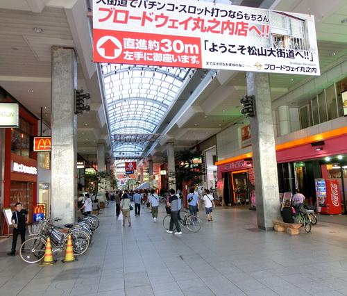 18-Matsuyama 01ccc