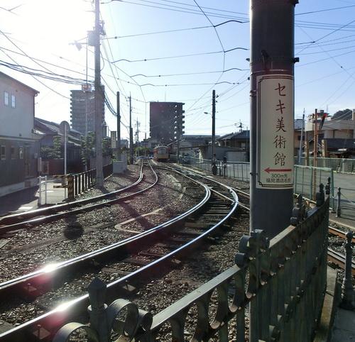 17-Matsuyama 03