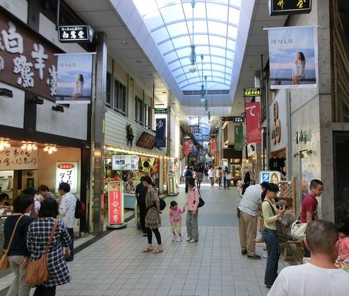 17-Matsuyama 06