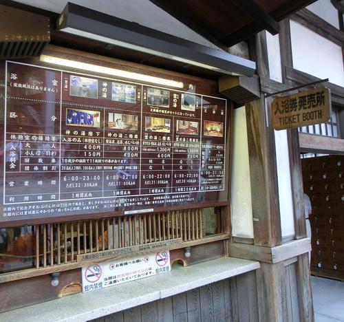 17-Matsuyama 14