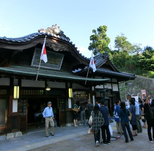 17-Matsuyama 13