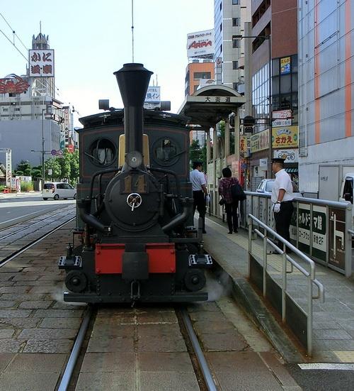 16-Matsuyama 04