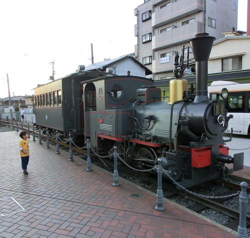 16-Matsuyama 02
