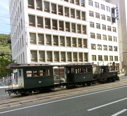 16-Matsuyama 09