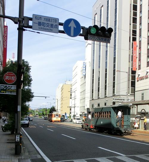 16-Matsuyama 08