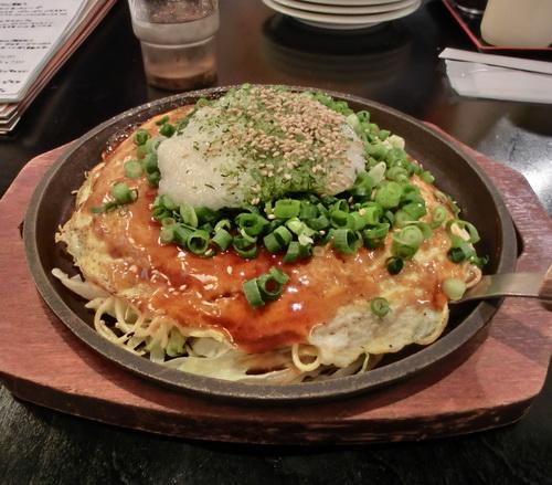 15-Matsuyama 05