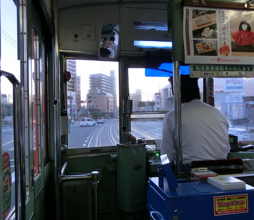 15-Matsuyama 01