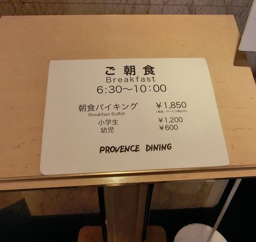15-Matsuyama 07