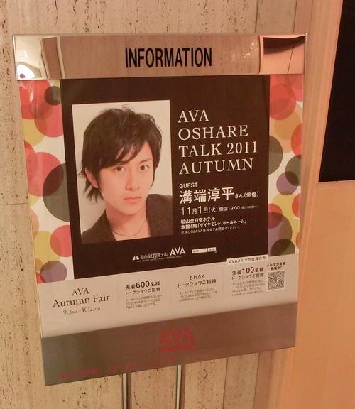 15-Matsuyama 17