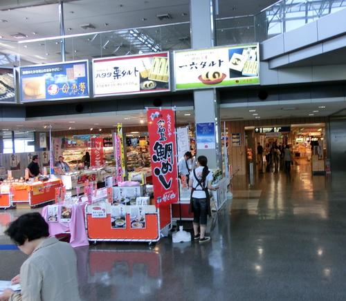14-matsuyama airport  002b