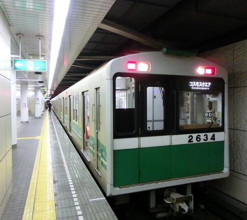 10-Osaka 004