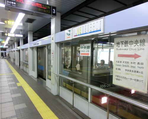 10-Osaka 005
