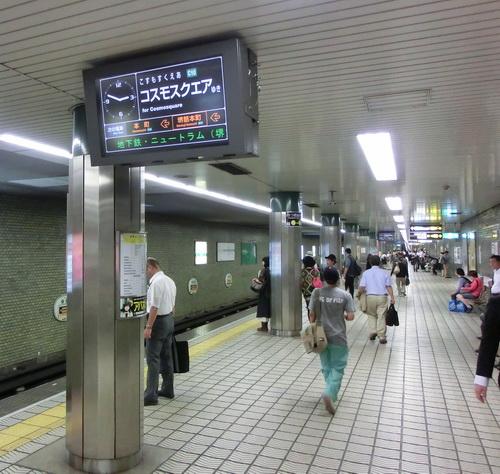 10-Osaka 001