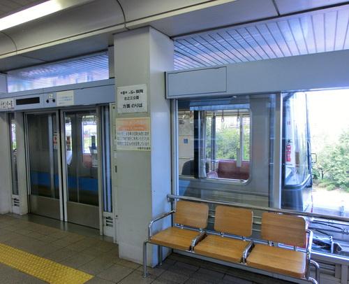 10-Osaka 011