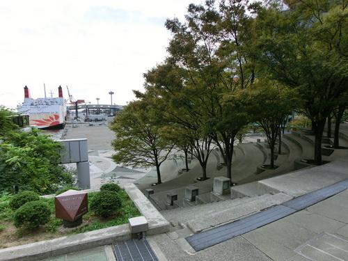 9-Osaka 005