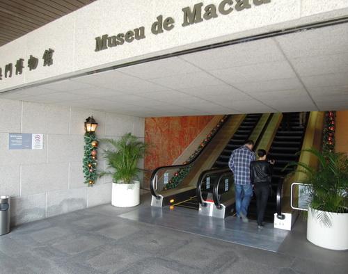 16-Macao  A003