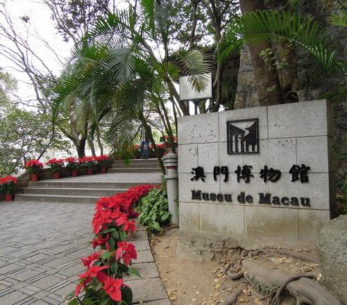 16-Macao  A001