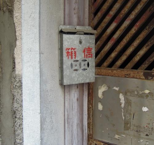 16-Macao  A013