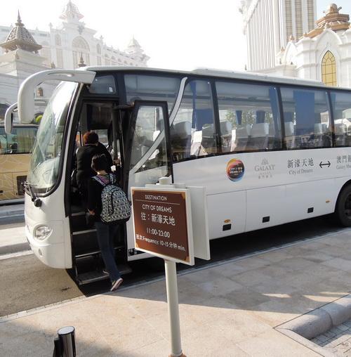 15-Macao  C016