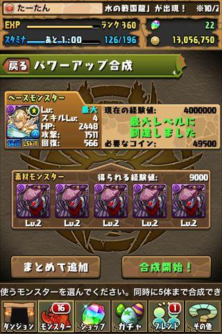 2014100423580682a.jpg
