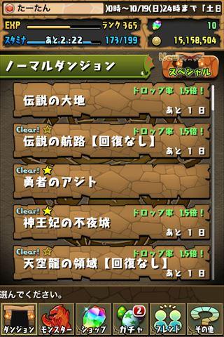 20141019225320eb8.jpg