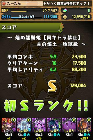 20141026081843a72.jpg