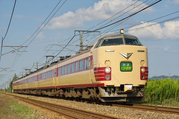 140921mitsuke-oshikiri2.jpg
