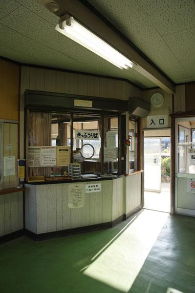 141011wakinoda-snap1.jpg