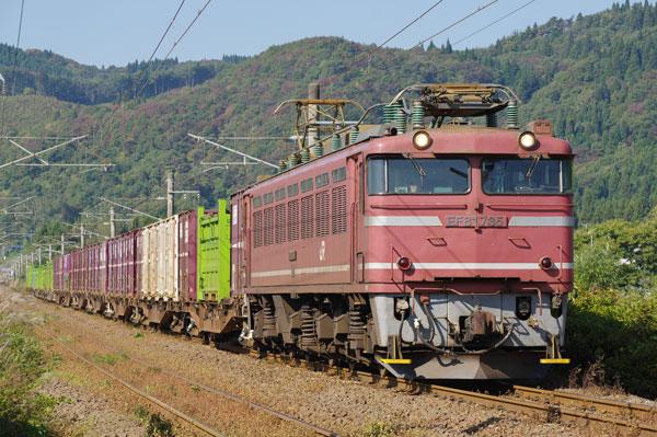 141012futatsui-maeyama1657.jpg