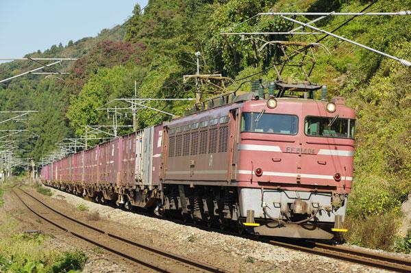 141019nagatori-tsukayama309.jpg
