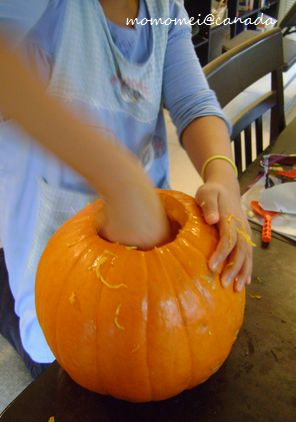 Oct-22-2010 ジャコーランタン2