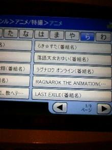 ■assumption-100429_151157.JPG