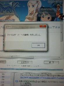 ■assumption-100706_155116.JPG
