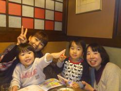 5_20121218111741.jpg