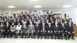 NEC_3680.jpg