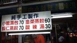 NEC_3980.jpg