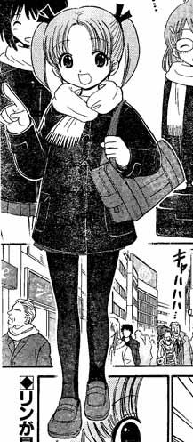 霊媒師いずな第51話02