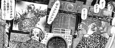 ゴッドサイダーサーガPART5 03
