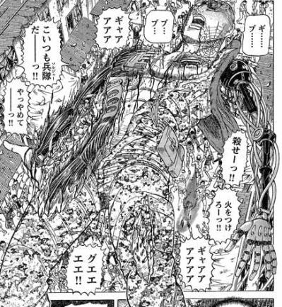 ゴッドサイダーサーガPART5 09