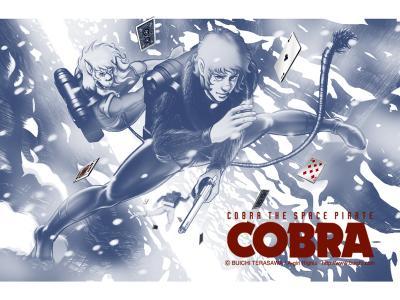 コブラ!20100422