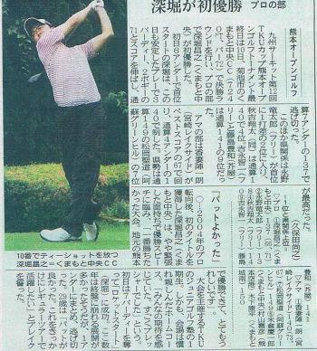 blogfuka01.jpg