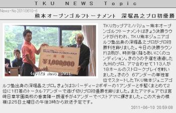 blogfuka02.jpg