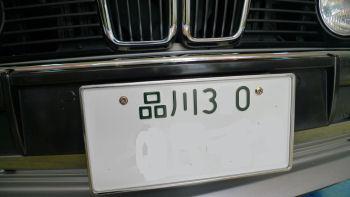 e2804.jpg