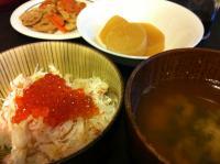 丼_convert_20110102223131