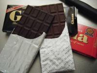 チョコconvert