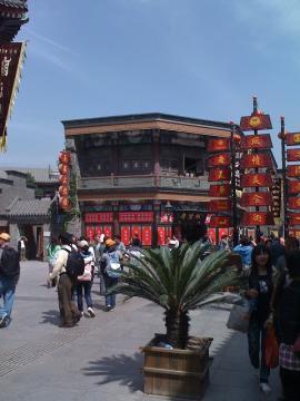 古文化街1