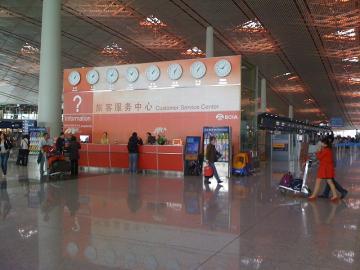 北京国際空港2